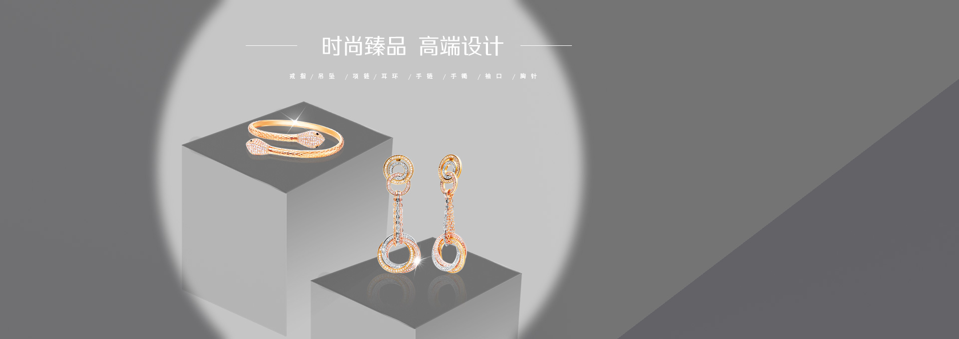 O.B.jewelry Co.,Ltd